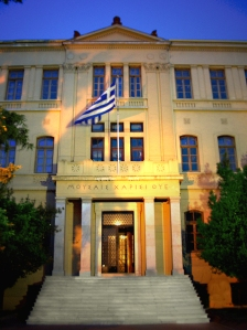 Where it all started - the old building of the Faculty of Philosophy, Aristotle University of Thessaloniki, Greece
